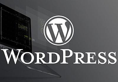 WordPress 5.5がサイトマップ生成機能を標準装備(上級者にはもの足りない?) | 海外SEO情報ブログ
