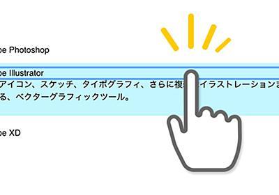 CSSすら不要!detailsとsummaryタグで作る簡単アコーディオン   Webクリエイターボックス