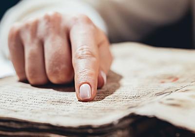 ゾロアスター教の歴史を彩る知られざる重要書物3選 - GIGAZINE