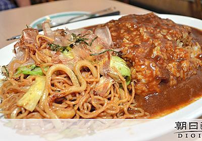 大食いが目指す名古屋の「病気ライス」 残したときは…:朝日新聞デジタル