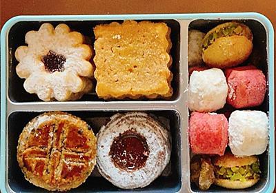 【アトリエうかい】人気クッキーの味は?SNSでは気付かなかった、まさかの大きさにびっくり!?女子ウケ抜群!プレゼントや、お土産にオススメ。その② - チコの満たされ研究所