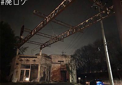 その261:ガソリンスタンド跡地【宇都宮市】 - 廃墟ガールの廃ログ