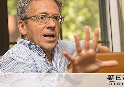 (インタビュー)Gゼロの世界の先 国際政治学者、イアン・ブレマーさん:朝日新聞デジタル