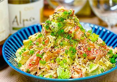【レシピ】カニカマとアボカドのからしマヨ和え - しにゃごはん blog