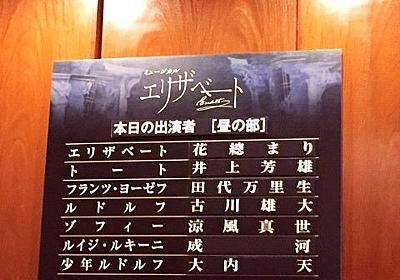 8月: 夢の中。   ともさかりえ オフィシャルブログ Powered by Ameba