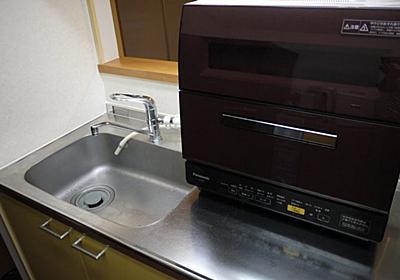 賃貸でも置ける!食洗機と分岐水栓(シングルレバー式混合栓用)の取り付け方法【写真付き】   大企業下っ端エンジニアとお金の話