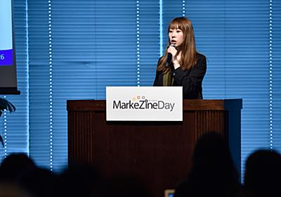 電通デジタルが語る、今日から使えるデータを活用したコンテンツ開発 (1/3):MarkeZine(マーケジン)