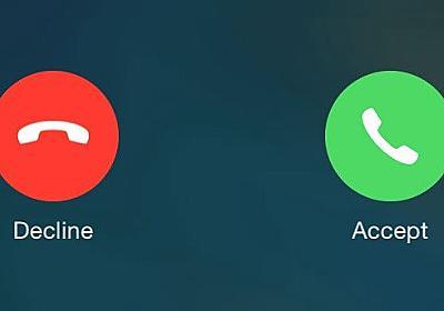 UIデザインにおける赤色と緑色の使い方 | UX MILK