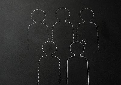 1学期に40校で講師不足 石川県、議会で明かす | 教育新聞 電子版