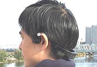 耳を塞がずに音楽を聴ける、骨伝導対応Bluetoothヘッドフォン「CODEO」 - AV Watch