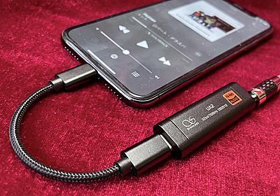 Apple Music ロスレス/ハイレゾ配信を徹底解説! 基礎知識からおすすめ再生デバイスまで (1/6) - PHILE WEB