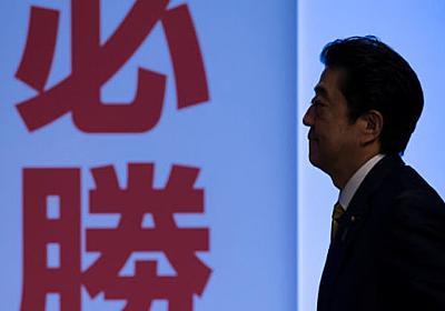 消費増税の「ヤバい真実」…40人のエコノミストが明かす衝撃の中身(小川 匡則) | マネー現代 | 講談社(1/5)