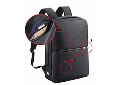 エース、背中の荷物をスリ・スキミング・切り裂きから守る「バリパック」 - Impress Watch
