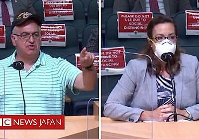 「神様に与えられた呼吸を奪うのか」、マスク義務化に断固反対のアメリカ市民 - BBCニュース