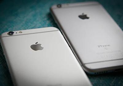 アップル、iPhone修理業者が顧客の私的な写真をFacebookに流出させた件で数百万ドル支払う - Engadget 日本版