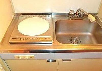 『これやめてほしい』とツイートされたキッチンの写真…何が問題かわかりますか?「これで1Kって言うのやめてほしい」「コンビニ弁当前提で作られてる」 - Togetter