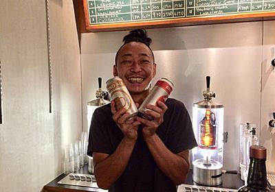 クラフトビール量り売り専門店を営む元バックパッカーの生き様【下北沢】 - メシ通 | ホットペッパーグルメ