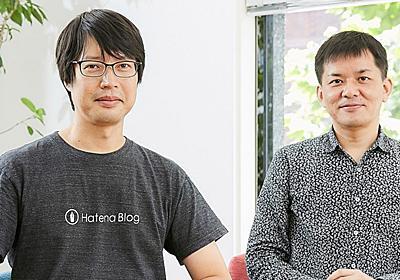 JIMA : 「インターネットを良くする」ために、はてなは何をする?——はてなサービス・システム開発本部長 大西康裕さん、同プロデューサー 磯和太郎さん