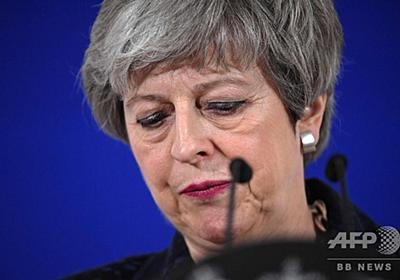 メイ氏の失脚目前か、首相おろしの動きを英紙が報道 写真1枚 国際ニュース:AFPBB News