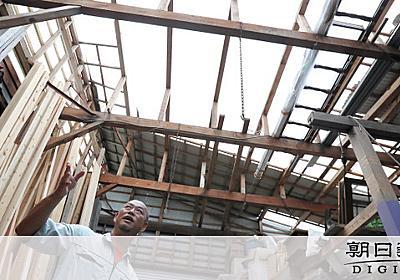 81歳「もう住めない」 伊豆諸島、台風で損壊600軒:朝日新聞デジタル