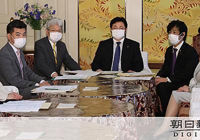 国民1人10万円以上の現金給付 野党が緊急対策を提案 [新型肺炎・コロナウイルス]:朝日新聞デジタル