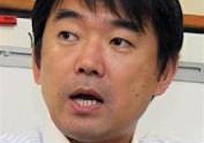 【北朝鮮情勢】橋下徹「日本は憲法9条の国の造りで事態には全く耐性がない。そんな日本がチキンレースに参加すべきではない」 - 政経ch