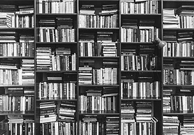 Amazonのアルゴリズムは、こうして「ディストピアな書店」をつくりだす|WIRED.jp