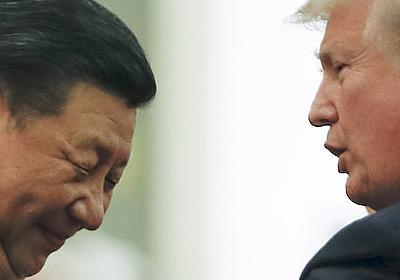 米中貿易戦争を招いた「そもそもの原因」に触れないマスコミの愚(長谷川 幸洋) | 現代ビジネス | 講談社(1/3)