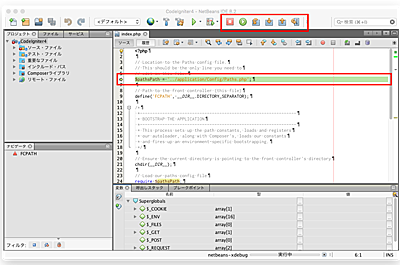 NetBeans 8.2でのPHPのリモートデバッグ(ステップ実行) — A Day in Serenity (Reloaded) — PHP, FuelPHP, Linux or something
