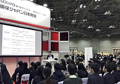 30歳まで「新卒」 リクルートなど大手、採用広げる  :日本経済新聞