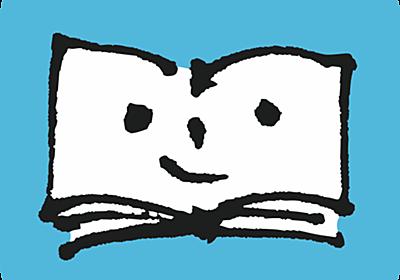 ソースコード上にメールアドレスが認識される状態にある不具合についてのお詫び – Booklog