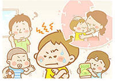 「人をなかなか信用しない子」も「過剰になれなれしい子」も…親から虐待された子どもに表れがちな「愛着形成」の異常 : yomiDr. / ヨミドクター(読売新聞)