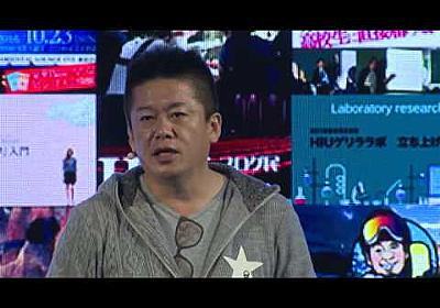 イノベーションを生み出す仕組み | 堀江 貴文 | TEDxTokyo