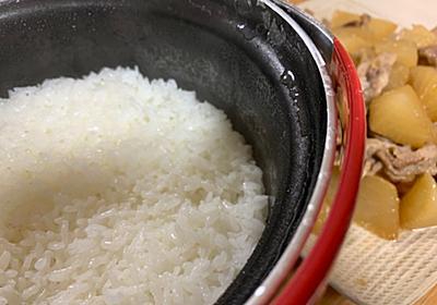 お米食べよう~! コールマンライスクッカーでお米を美味しく炊く - ととろぐ