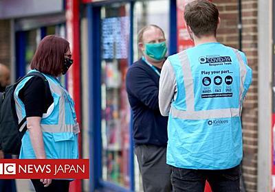 イギリスの新型コロナウイルス感染者、1週間で6割超増加=統計局 - BBCニュース
