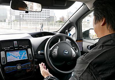 自動運転中の事故、車の所有者に賠償責任 政府方針  :日本経済新聞