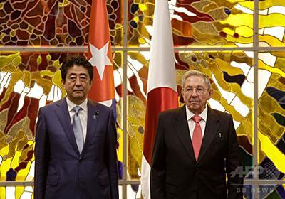 安倍首相、日本の首相として初のキューバ訪問 カストロ議長と会談 写真9枚 国際ニュース:AFPBB News