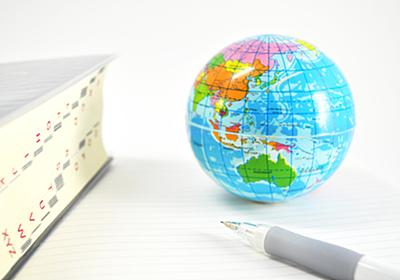 家がそれほどお金持ちではない学生が格安で留学する方法 - 大学生YouTuber/SUKEのアフリカ日記