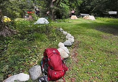 登山女子、かつ女一人旅ブロガーの私が2018年に買ってよかったもの - 温泉ブログ 山と温泉のきろく