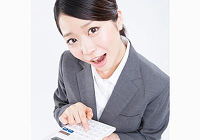 サラリーマンに役立つ資格は? - お金の専門家に聞いてみた (1) 職種問わず仕事にプラスになる資格は? | マイナビニュース