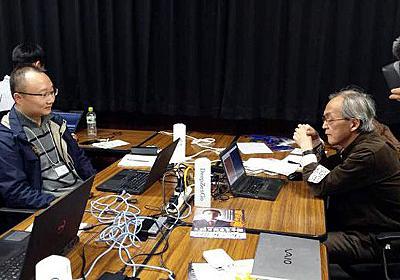 【UEC杯世界コンピュータ囲碁大会】第10回UEC杯コンピュータ囲碁大会…中国絶芸優勝 : 【nitro15】