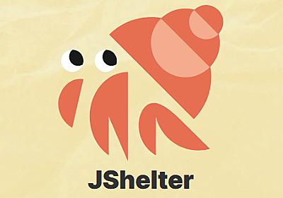 無料でJavaScriptによるトラッキングを防げるマルウェア対策拡張機能「JShelter」をフリーソフトウェア財団が発表