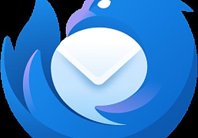 Thunderbird — Release Notes (31.7.0) — Mozilla