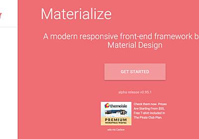 MaterialデザインのモダンなFEフレームワーク「Materialize」:phpspot開発日誌