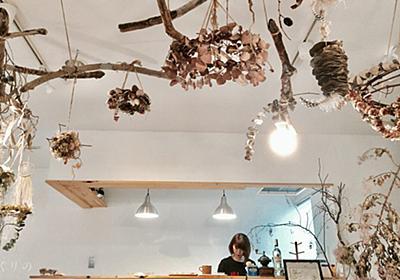 仙台・長町のハイセンスなお花カフェKiara(キアラ) | めぐりの