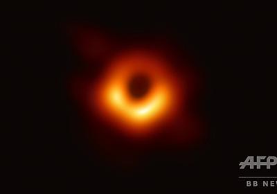これがブラックホールの姿! 史上初、撮影に成功 写真4枚 国際ニュース:AFPBB News