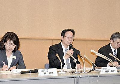 JR北海道値上げ 「ドル箱」札幌-新千歳を小幅に抑えた腐心 - 毎日新聞