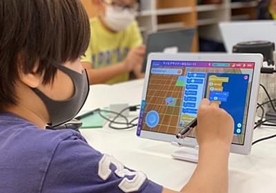 コンピュータサイエンス教育事業を開始 | 株式会社Preferred Networks