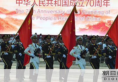 先端技術者の信用度に資格新設へ 中国への警戒感にじむ:朝日新聞デジタル