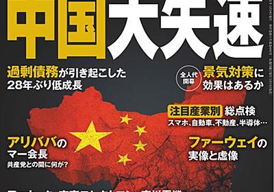 出版業界事情:違法ダウンロードと表現の萎縮=永江朗 | 週刊エコノミスト Online